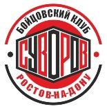 """Бойцовский клуб """"Суворов"""""""