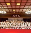 12 чемпионат мира по каратэ киокушинкай в абсолютной категории в Японии
