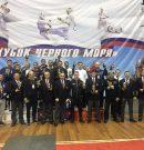 Всероссийские соревнования по Киокусинкай «Кубок Черного моря»