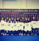 Первенство России по киокусинкай