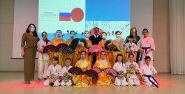 «Дни Японии на Дону 2021»